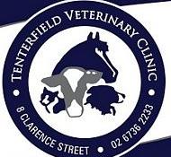 Tenterfield Vet Clinic